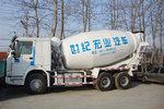 年底促�N HOWO水泥��拌�最高降�r2.5�f