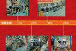 现售28.2万元 辽宁解放J5P自卸感恩回馈