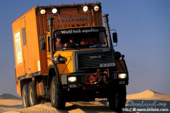 依维柯环球卡车之旅