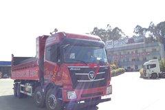 大马力高效率 欧曼GTL自卸车西南版巡展