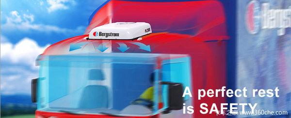 博格思众驻车空调欧美市场保有量第一