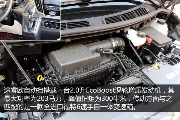 GL8迎来强敌!福特途睿欧6AT车型上市