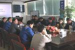 危化品协会考察中集瑞江 洽谈合作事宜