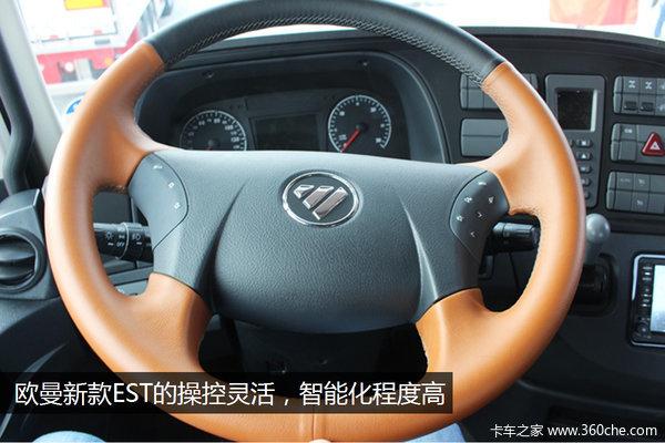最危险的运输用最安全的车EST用户自述