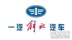 中国汽车技术走向国际