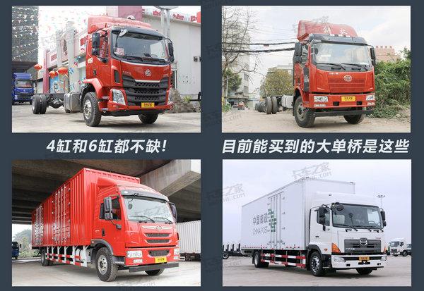 4缸6缸都不缺广东能买到的大单桥有这些