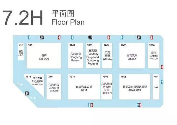 2017年上海车展前瞻国内外皮卡抢先看