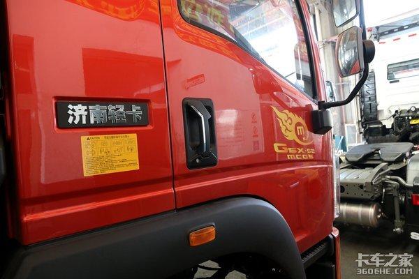 完善产品线!中国重汽发力中、轻卡车型