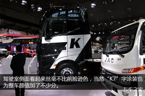 曼技术发宗机+ZF变快箱 格尔发K7图松