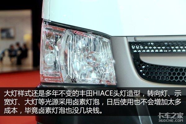 后置后驱能装8立方九龙电动物流车实拍