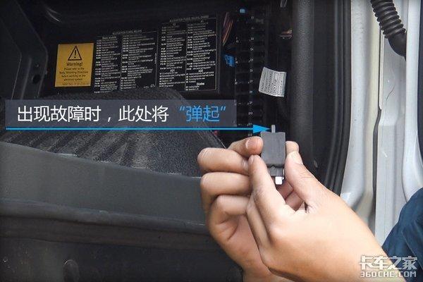 奔驰卡车竟没保险丝?只能说工程师太牛_凤凰彩票网