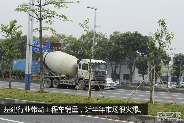 工程车有多火?广东经销商称销量超去年