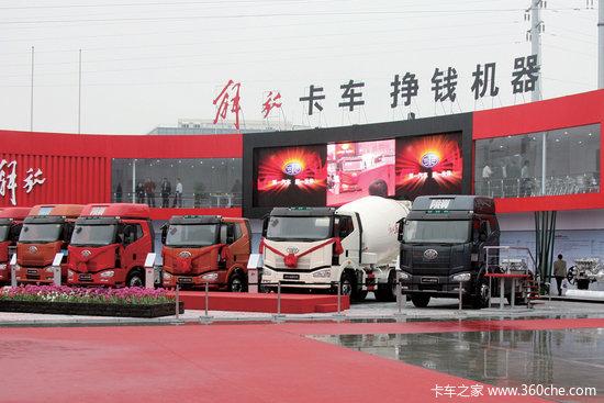 中国汽车大事件回顾