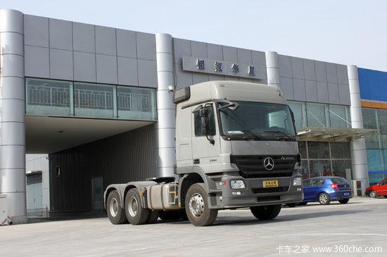 京首家奔驰卡车中心