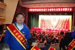 瑞江总工程师荣获省