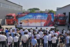 锡柴之最全国大赛在山东济南正式启动