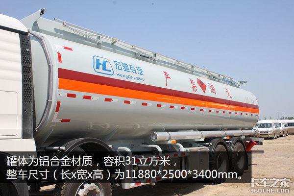 自重仅10吨!重汽T5G8X4油罐车图解