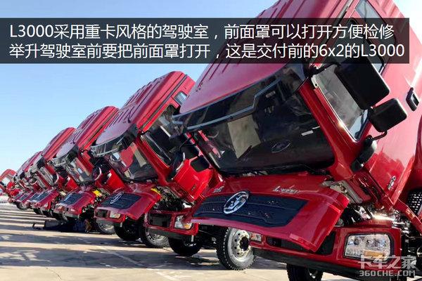 小三轴车型怎么选?陕汽6x2底盘种类多