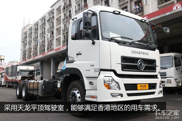 比内地版豪华香港天龙配1200L超大油箱