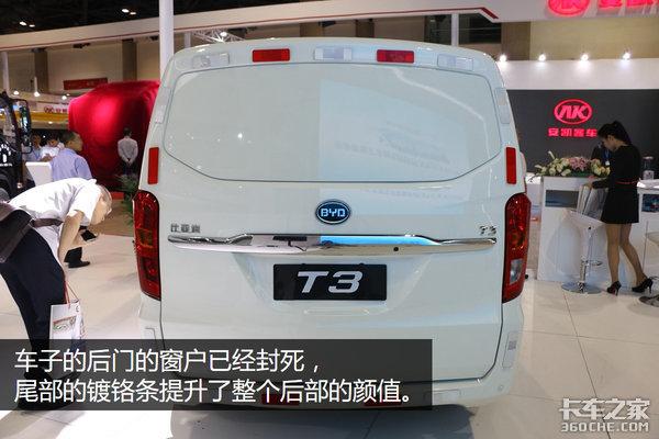 货车也有乘用车的配置比亚迪T3图解