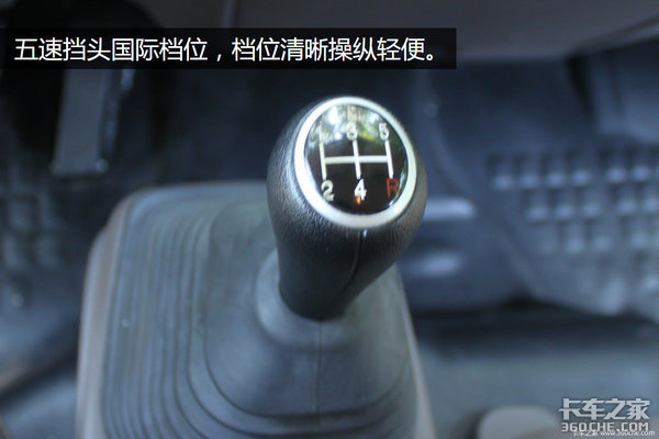 比看上去更带感试驾欧马可S1超级轻卡