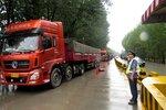 最高罚款700万 河南对超载车辆秋后算账