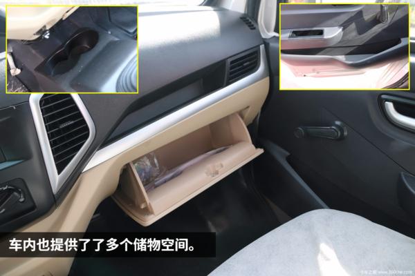 小卡也出重载版长安跨越王长箱更能装