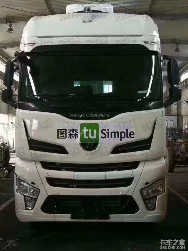 图森系统来帮忙 陕汽HD做自动驾驶测试