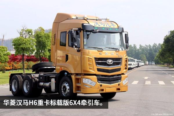 新J6南方版35万多六款国五牵引车导购