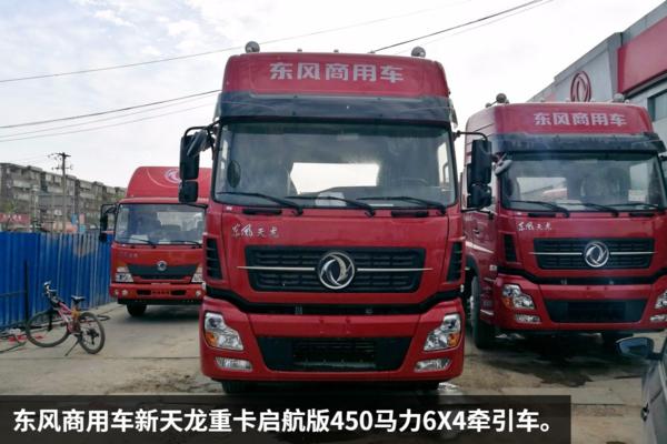 新J6南方版35萬多六款國五牽引車導購