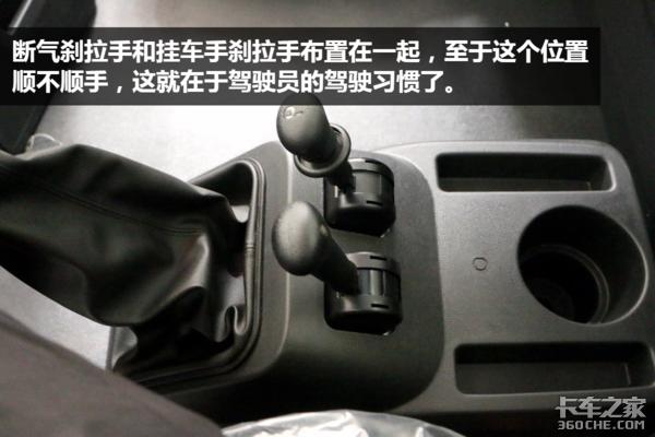 气瓶总容积2176升一汽解放JH6CNG图解