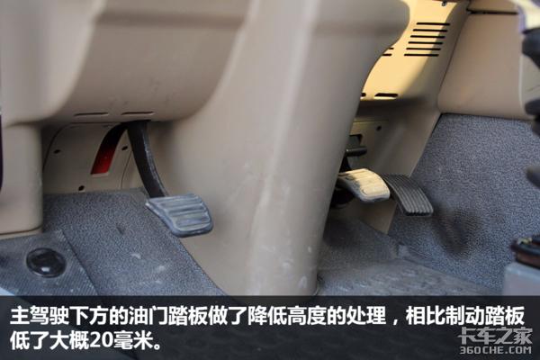 比半挂车多装2台重汽J5G中置轴轿运车图解