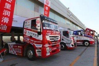 玲珑轮胎2017中国卡车公开赛再战上海滩