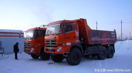 东风西伯利亚雪地测试