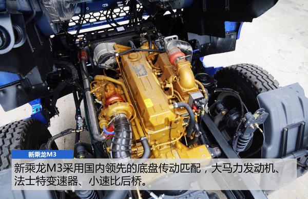全新豪华中卡新乘龙M3舒适度不输轿车