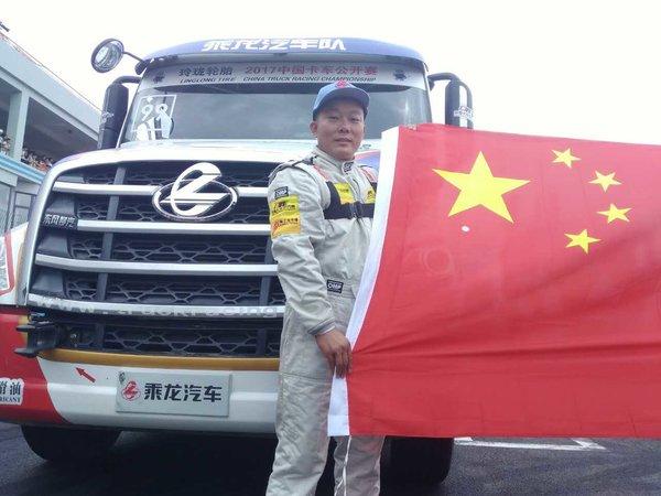 签单227台!卡赛乘龙品鉴会在上海举行