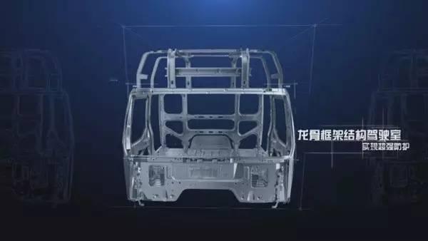 乘龙T7长头车详解源自北美双重价值!