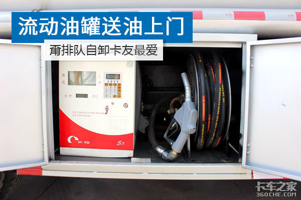 小油用户最爱!流动加油车满足卡友需求
