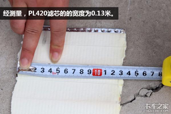 PL420全新升级派克R600T柴滤强在哪里?