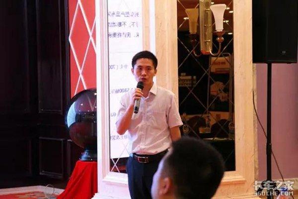 庆铃・五十铃全系列国V产品杭州推介会
