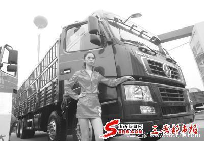 太原国际卡车展开幕