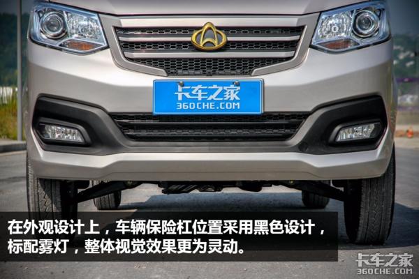 宽体重载大微卡长安跨越新豹T3新品测评