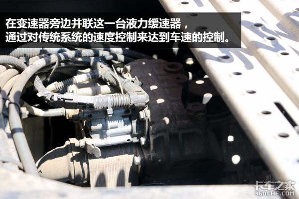 竟配制氧机解放J6高原版无惧青藏高原