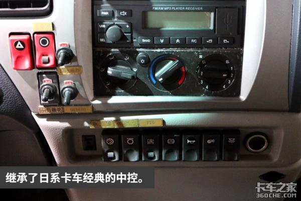 平顶双排驾驶室东风天龙又出新款了?