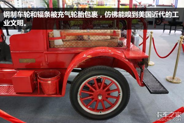 爷爷辈的车!据说这辆消防车快100岁了