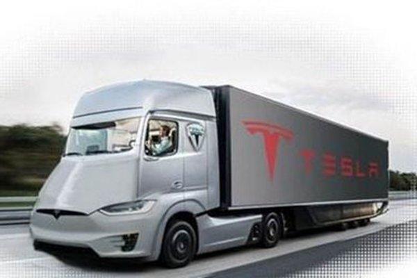 特斯拉电动卡车