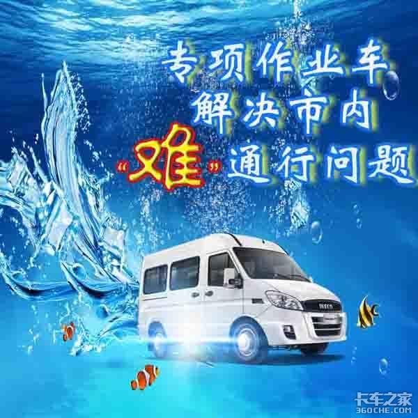 南京依维柯新能源交车仪式深圳圆满举办