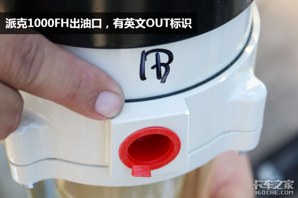 小油克星派克1000FH如何安装你知道么?