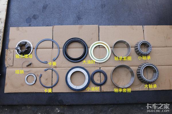 华劲车轴拆解一体轴管定制零部件保耐用