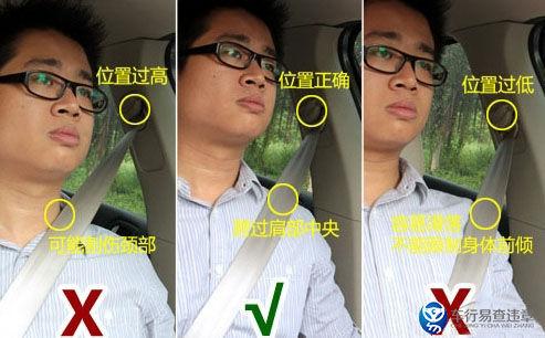 关于安全带的知识,99%的人都不知道